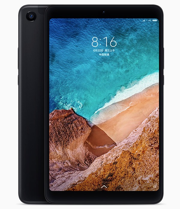 Tablet Xiaomi Mi Pad 4 Launched: Price, Specification